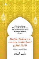 malba_tahan_e_a_revista_al_karismi_1946_1951.jpg